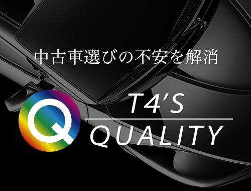 T4's Quality